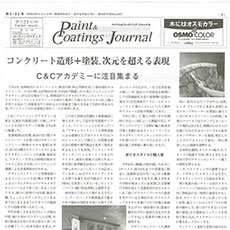 coatingmedia