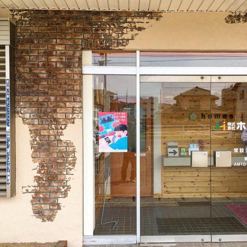 『温かみのある外壁リノベーション』 C&C第1期卒業生:Niche 有限会社 清水塗料店
